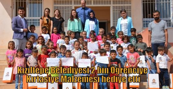 Kızıltepe Belediyesi 2 bin Öğrenciye Kırtasiye Malzemesi hediye etti