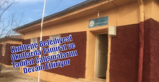 Kızıltepe Belediyesi Okullarda Tamirat ve Tadilat Çalışmalarını Devam Ettiriyor