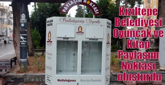 Kızıltepe Belediyesi Oyuncak ve Kitap Paylaşım Noktası oluşturdu