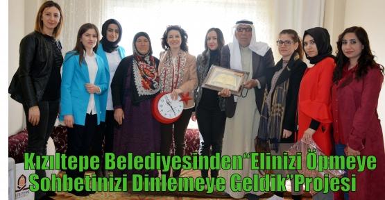 """Kızıltepe Belediyesinden""""Elinizi Öpmeye Sohbetinizi Dinlemeye Geldik""""Projesi"""