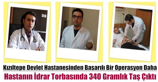 Kızıltepe Devlet Hastanesinden Başarılı Bir Operasyon Daha