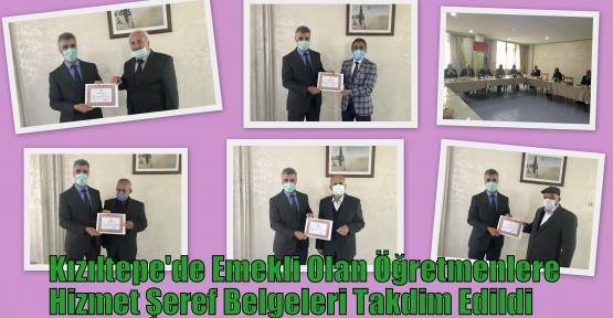 Kızıltepe'de Emekli Olan Öğretmenlere Hizmet Şeref Belgeleri Takdim Edildi