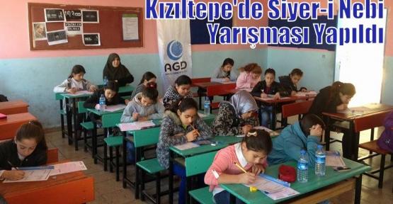 Kızıltepe'de Siyer-i Nebi Yarışması Yapıldı