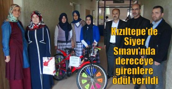 Kızıltepe'de Siyer Sınavı'nda dereceye girenlere ödül verildi