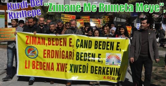 """Kurdi-Der Kızıltepe """"Zimanê Me Rumeta Meye"""","""