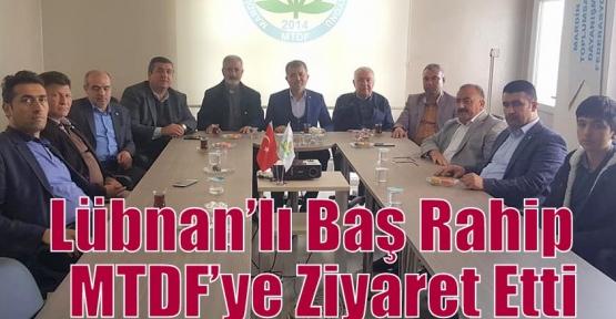 Lübnan'lı Baş Rahip MTDF'yi Ziyaret Etti