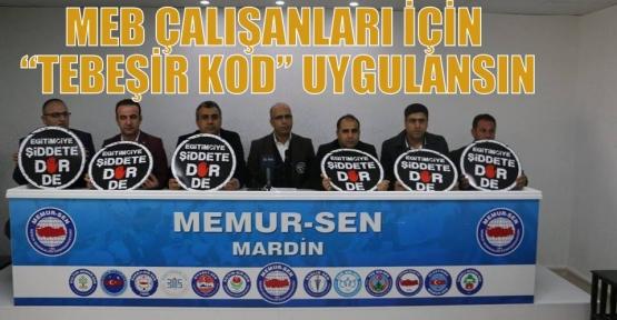 """MEB ÇALIŞANLARI İÇİN 'TEBEŞİR KOD"""" UYGULANSIN"""