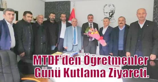 MTDF'den Öğretmenler Günü Kutlama Ziyareti.