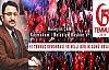 Kaymakam Çam'dan 15 Temmuz Demokrasi Zaferi ve Milli Birlik Günü Mesajı