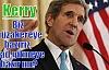 Kerry: Biz müzakereye hazırız, Esad gitmeye hazır mı?