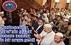 Kızıltepeliler, Mursi'nin gıyabi cenaze namazı için bir araya geldi